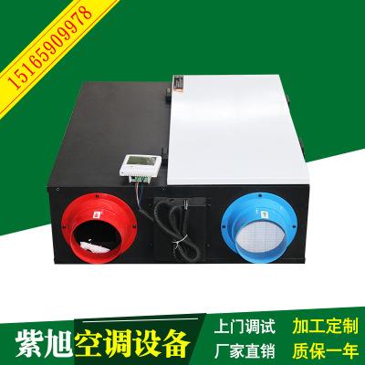 Máy điều hoà Quạt thông gió mới trao đổi nhiệt loại trần mới quạt thu hồi nhiệt máy điều hòa không k