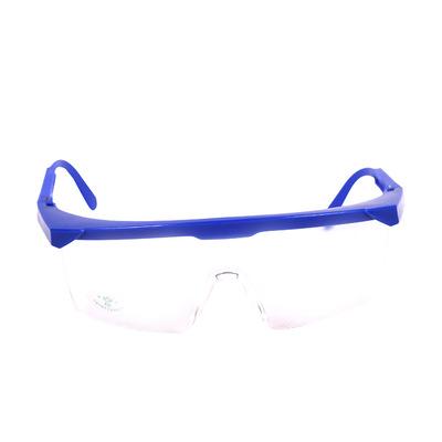 Kính bảo hộ  Nhà máy trực tiếp kính bảo vệ UV kính có thể điều chỉnh kính bảo vệ chống gió và chống