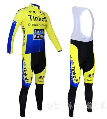 Trang phục xe đạp Bộ đồ ngân hàng Saxo 2014 Bộ đồ vest của ngân hàng Shengbao Jersey Bộ quần dài jum