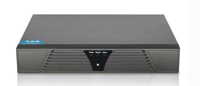 Đầu ghi hình camera  H.265 Xiongmai Mạng 1080P 8 kênh DVR Điện thoại di động giám sát từ xa máy chủ