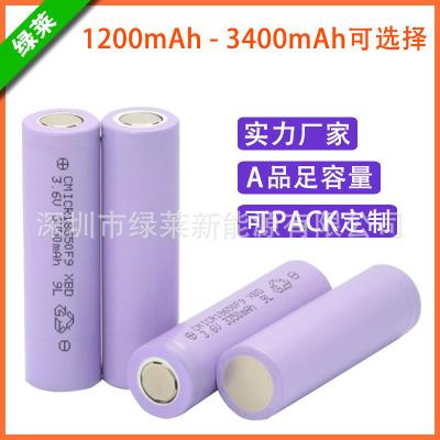 Pin Lithium-ion  Foster 18650 pin lithium 2000mah 3.7v pin lithium năng lượng mặt trời lưu trữ năng