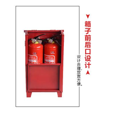 Hộp đựng vòi chữa cháy Hộp chữa cháy Hộp sắt chữa cháy Thiết bị chữa cháy Hộp bột chữa cháy khô Hộp
