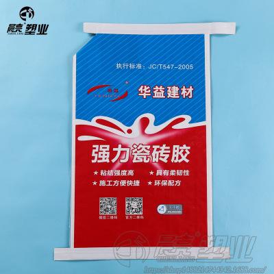 Bao dệt Túi nhựa phẳng miệng van túi tùy chỉnh thân thiện với môi trường bằng giấy nhựa tổng hợp in