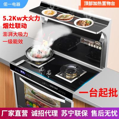 Junichi Bếp gas âm Bếp tích hợp tự động làm sạch bếp ga đặt bên hút hàng thấp hơn đa chức năng tích