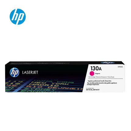 HP Hộp mực  Hộp mực bốn màu hp / HP 130A chính hãng Hộp mực đen CF350A Hộp mực máy in M176n M177fw