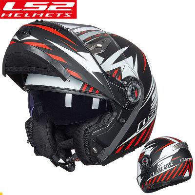 Nón bảo hộ Mũ bảo hiểm xe máy chính hãng đôi ống kính mở mũ bảo hiểm bốn mùa mũ bảo hiểm đa chức năn