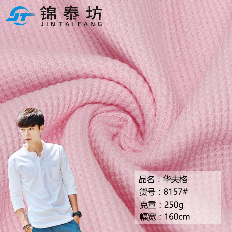 JINTAIFANG Vải Rib bo Spot Exploding Style Ribbed Vải dệt kim T-shirt Cross Rib Waff Threaded Polyes