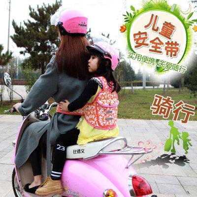 Dây đai an toàn   Xe máy điện đai an toàn cho trẻ em dây đai bảo vệ em bé dây đai trẻ em dây đeo chố