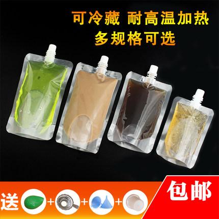 PAMPAS  Túi đứn Tự hỗ trợ đóng gói túi tùy chỉnh vòi phun sữa nước trà túi túi dùng một lần Túi sữa