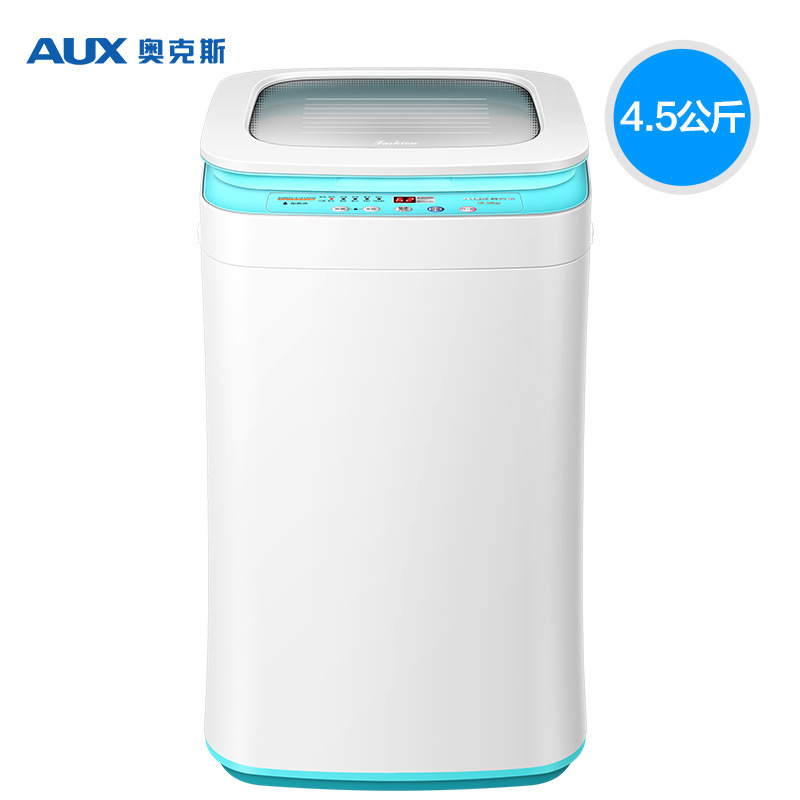 AUX Máy giặt trẻ em tự động AUX / Aux XQB45-A1819AM mini rửa giải nhiệt độ cao một