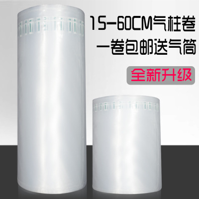 Túi xốp hộp  Air cột túi khí cuộn cột cột cuộn nhanh gói bong bóng chống va chạm đệm bơm hơi