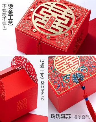 Weichoyuan Hộp giấy bao bì Hộp kẹo cưới hộp kẹo cưới hộp quà tặng lắc âm thanh hộp kẹo carton sáng t