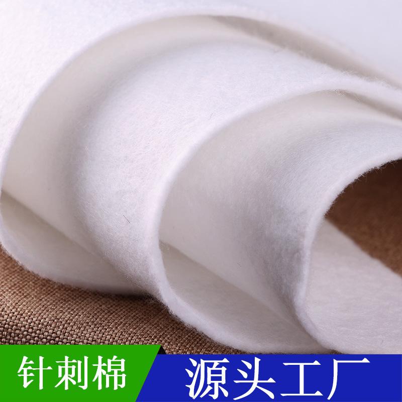 WANZHICHENG Vải không dệt Polypropylen đục lỗ làm sạch vải không dệt Bông trắng Cần vải tổng hợp vải
