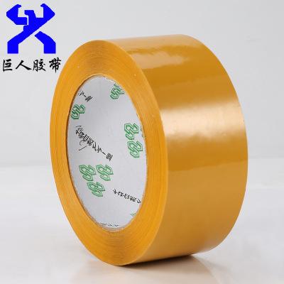 Băng keo đóng thùng  Băng màu be 4.5 * 2.5 băng niêm phong trong suốt Băng keo đóng gói nhanh Băng k