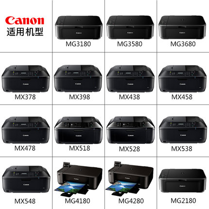 Canon Hộp mực nước Hộp mực máy in Canon 840 gốc MG3680 MG3580 MX398 MX378 ts5180 MX528 MG3180 MX478