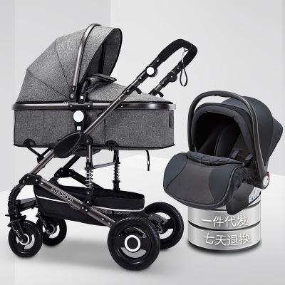 Xe đẩy trẻ em Xe đẩy trẻ em hai trong một phong cảnh đa chức năng có thể ngồi giảm xóc hai chiều xe