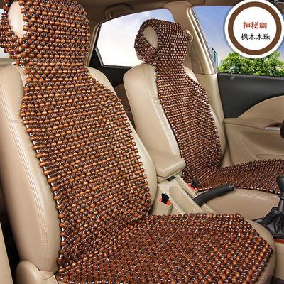 CHEDONGDONG Đệm massage Bán trực tiếp xe phổ thông phong cách ghế đệm xe bốn mùa đệm hơi gỗ đệm hạt