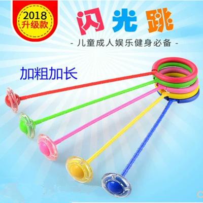 Đồ chơi phát sáng Nâng cấp cho trẻ em Flash Jump Đồ chơi trẻ em Phát sáng Đồ chơi Nhảy bóng Hyun Dan