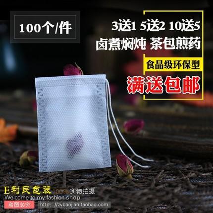 appocat Túi vải không dệt  Appocat túi vải không dệt 100 không dệt dây bọc vải túi vải Trung Quốc sú