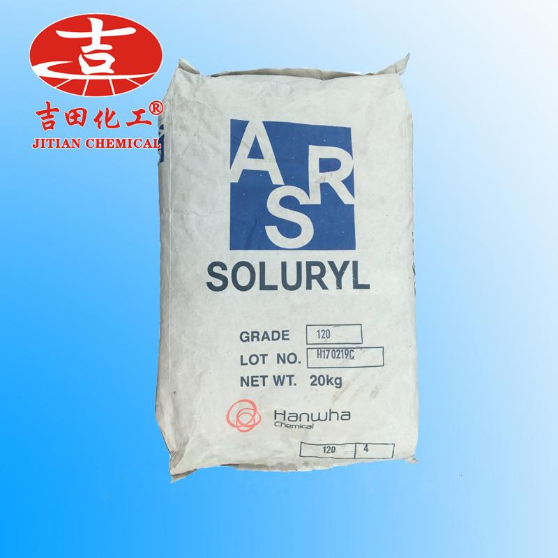 HANHUA Nhựa tổng hợp Hàn Quốc Hanwha S120 Lớp phủ nhũ tương tổng hợp Ink Pigment Ink Nhựa mài mòn nh