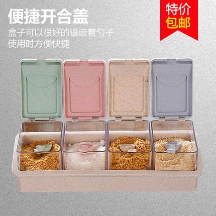 Cookever  Hũ nhựa Hộ gia đình hộp lưu trữ thiết lập kết hợp nhựa cruet nhà bếp cung cấp lon muối lon
