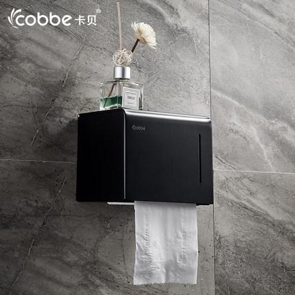 Cobbe Hộp giấy  Kabe đen phòng tắm khăn tay khay miễn phí đấm không gian khay nhôm carton nhà vệ sin