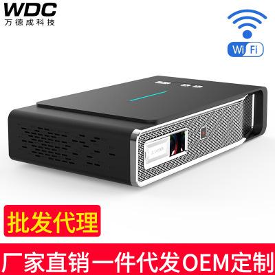 Ném Cinema gia đình Đầu tư vào Hoa Kỳ V5 Hotel Wifi máy chiếu gia đình HD 3D di động dlp micro 1080P