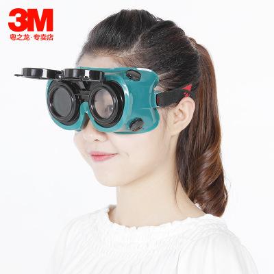 Kính hàn  Kính hàn 3M 10197 kính hàn nhẹ thợ hàn kính đỏ UV kính chói bảo vệ