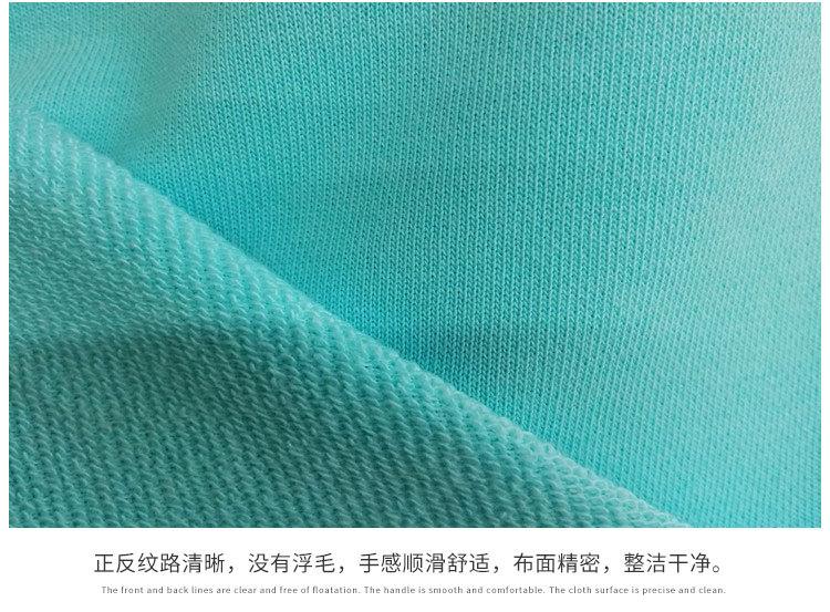 HENGLANG Vải French Terry (Vấy cá) Cung cấp vải bông chải kỹ spandex kích thước vải terry áo len vải
