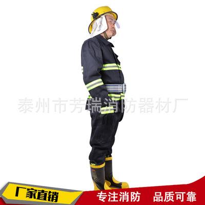Trang phục chống cháy 02 bộ đồ chữa cháy phù hợp với bộ đồ năm mảnh Cung cấp bông dày cộng với bộ đồ