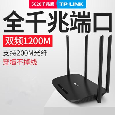TP-Link Modom Wifi Bộ định tuyến không dây Gigabit TP-LINK TL-WDR5620 Tần số kép 1200M Tốc độ cao 5G