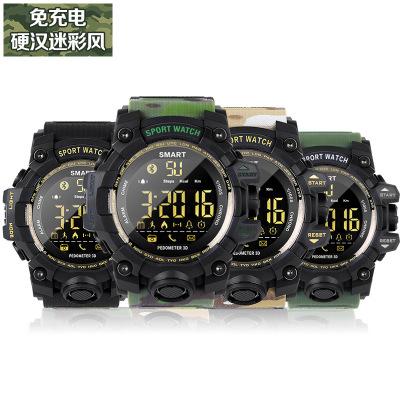AOWO Đồng hồ thông minh EX16S đồng hồ thông minh thể thao ngoài trời ngụy trang gió miễn phí sạc điệ