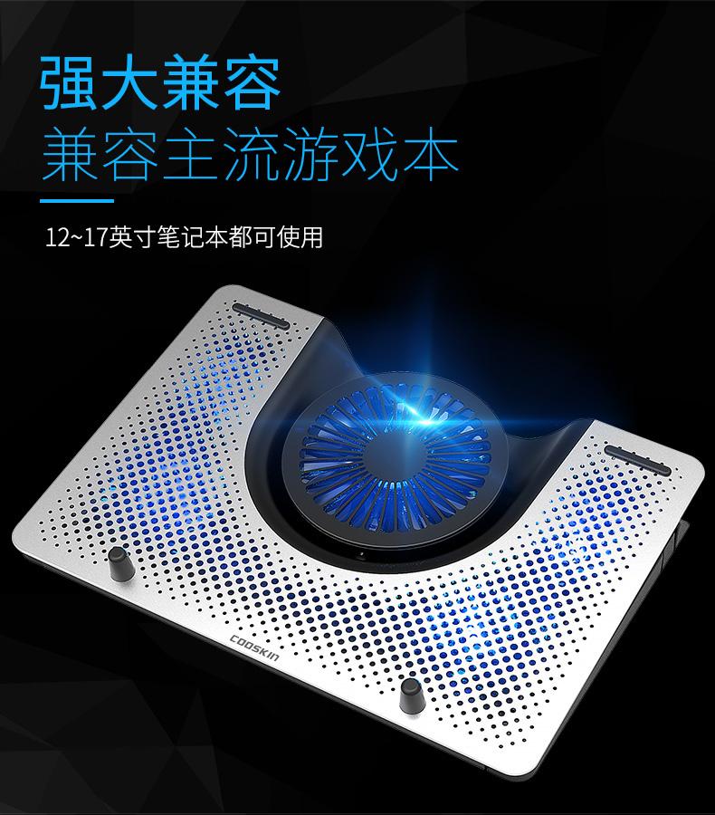bộ tản nhiệt Máy phát xạ máy tính cao điện cao to MAC nghe máy MacBook 13.3 inch cơ cấu trúc của căn