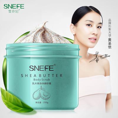 XUELINGFEI Kem tẩy tế bào chết Xue Ling's Shea Body Scrub Tẩy tế bào chết làm sạch sâu dưỡng ẩm Bán