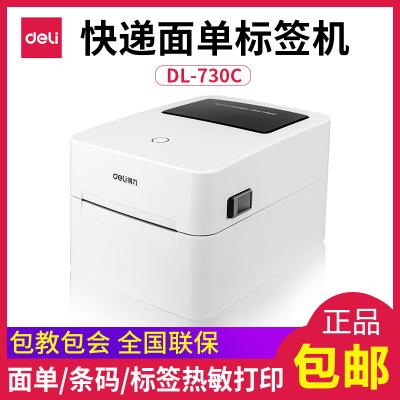 DELI Máy in Máy in nhiệt hiệu quả Máy in mã vạch đơn nhiệt điện tử DL-730C