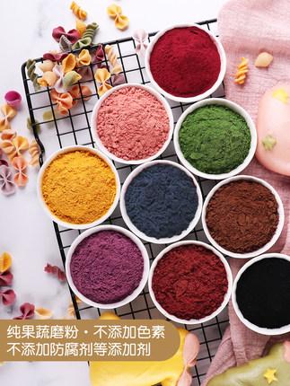 DONGAO Chất phụ gia thực phẩm [Bột trái cây và rau củ nguyên chất] Bột bí ngô màu thực phẩm tự nhiên