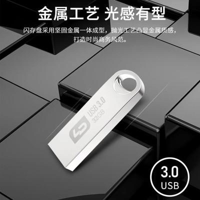 LD USB LD và kim loại chống nước USB ổ đĩa flash 16G thép không gỉ tốc độ cao lưu trữ USB3.0 U đĩa 3