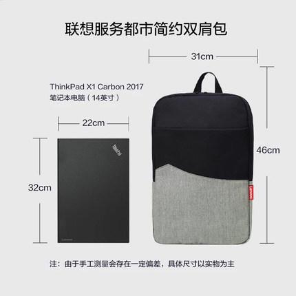 Ba lô Lenovo B1801 túi đựng máy tính đơn giản đa chức năng nam và nữ