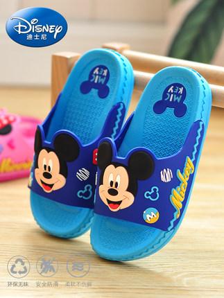 Disney dép trẻ em Disney mùa hè bé trai bé gái trong nhà chống trượt lớn trẻ em nhà bé trai trẻ em d