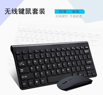 MINLIDE Bộ bàn phím + chuột Chuột và bàn phím không dây đặt bàn phím và chuột đặt chuột và bàn phím