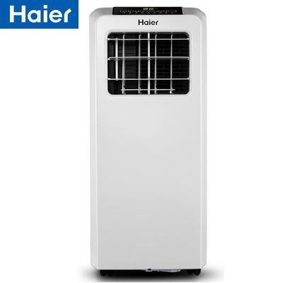 Haier Máy điều hoà Haier / Haier KY-25 / Một máy điều hòa không khí di động tại nhà đơn lạnh 1 bếp m