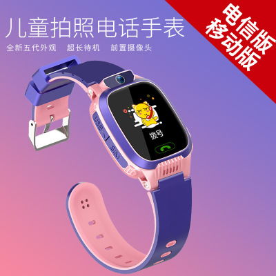 Hagi Brett Đồng hồ thông minh Đồng hồ điện thoại trẻ em Y79 / Y79S-D định vị thông minh đa chức năng