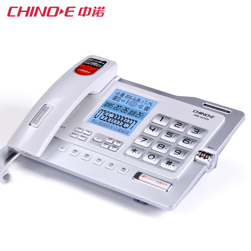 Điện thoại bàn CHINO-E - G025 điện thoại tự động trả lời máy
