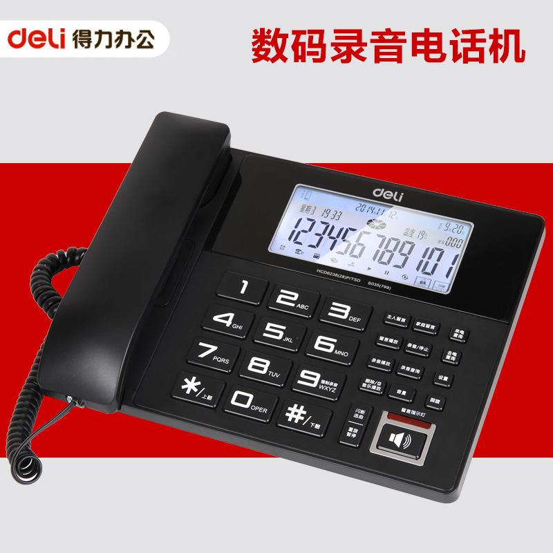 Điện thoại Máy trả lời tự động Deli 799 cố định tại nhà văn phòng