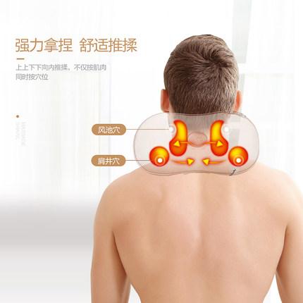 SKG Máy massage  SKG massage khăn choàng cổ vai cổ eo vai vai mát xa đa chức năng dụng cụ massage gõ