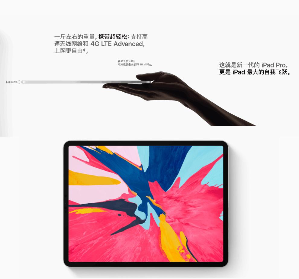 Máy tính bảng Máy tính Apple (Apple/ Apple/ Apple) kích thích không thể nhận diện được