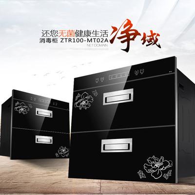 AIXIN Tủ khử trùng Nhà sản xuất bán buôn khử trùng tủ nhúng khảm khử trùng tủ hồng ngoại nhiệt độ ca