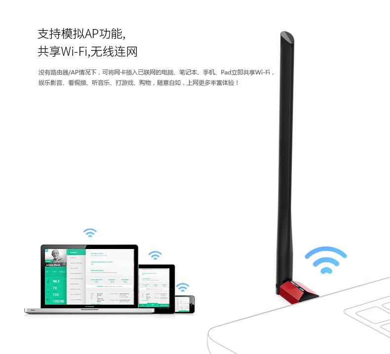 Card mạng 3G/4G P-LINK USB phát triển khả năng truyền dẫn không dây, máy tính xách tay máy đi máy tí