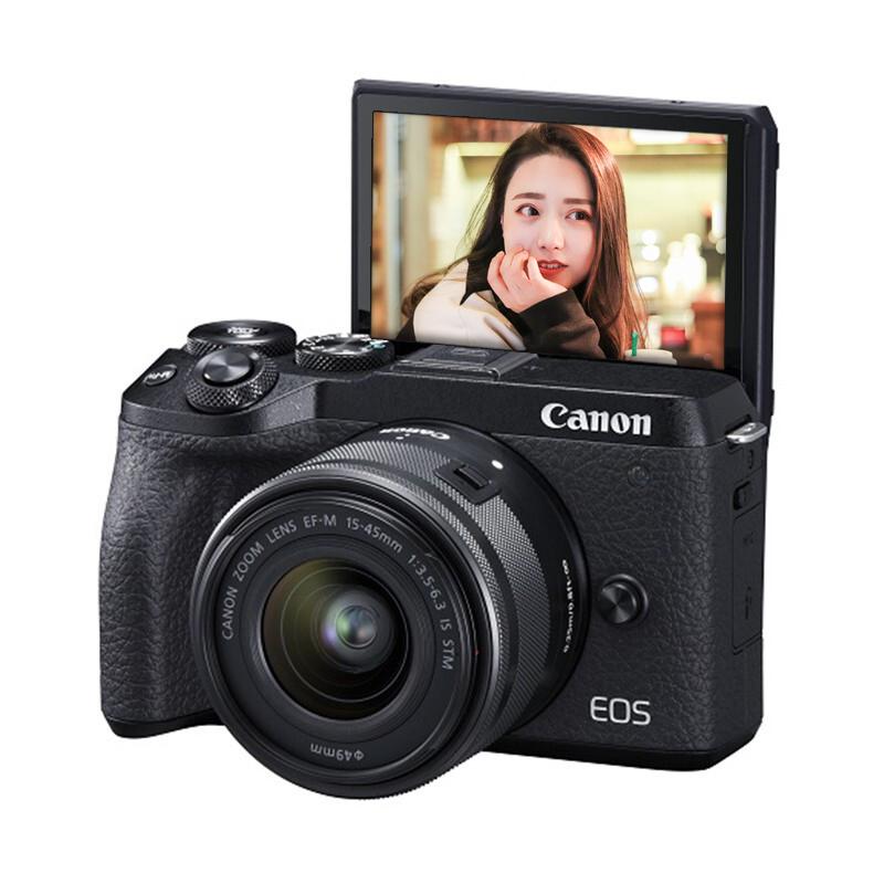 Mục ghi'Canon m6mark2 hít vào máy ảnh siêu nhỏ thế hệ mới nhận diện kỹ thuật ghi âm video video Ý (