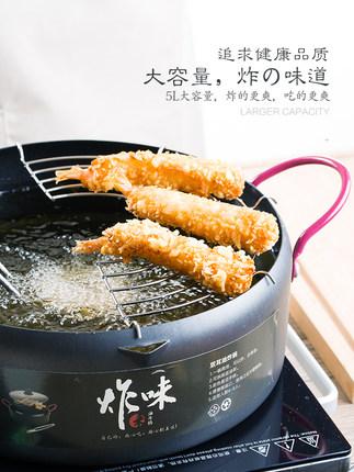 NEWAIR  Nồi chiên, áp suất, nồi hâm Chảo rán Weiai tempura chảo nhỏ hộ gia đình nồi chiên cảm ứng Nh
